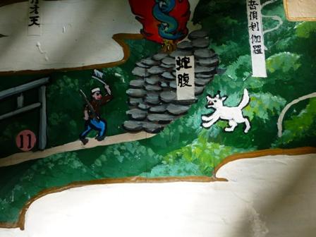 犬鳴山13