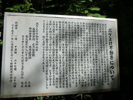 犬鳴山20