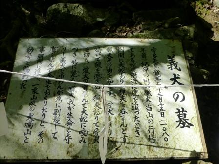 犬鳴山27