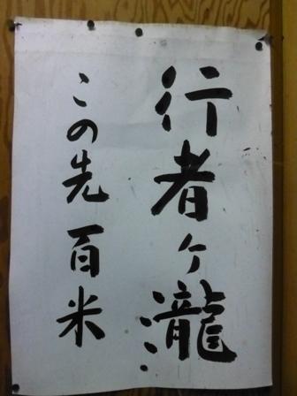 犬鳴山26