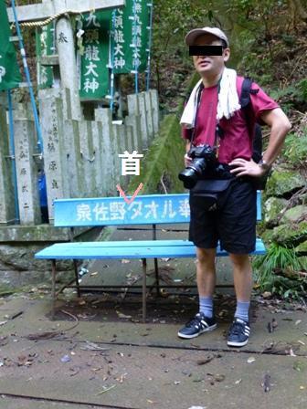 犬鳴山31