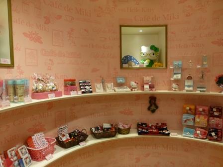 Café de Miki with Hello Kitty9
