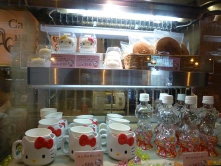 Café de Miki with Hello Kitty10