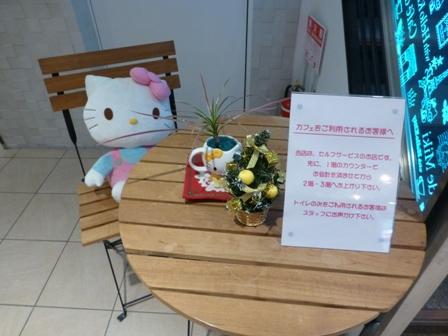 Café de Miki with Hello Kitty14