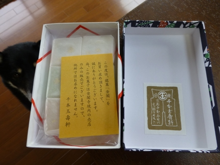 チロママ金閣寺お土産6