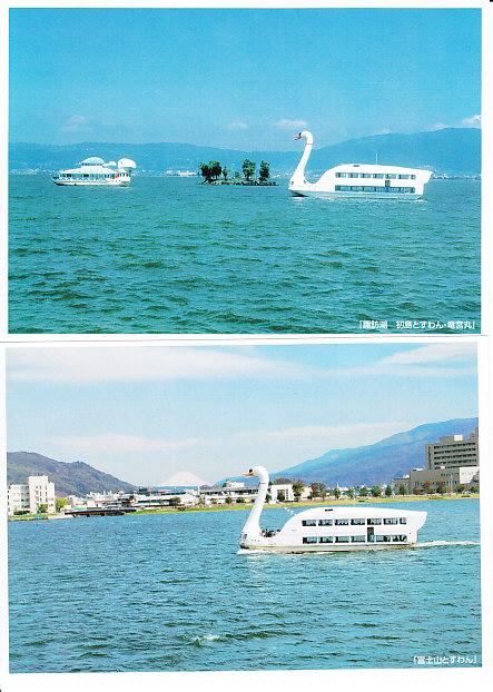 諏訪湖観光汽船1