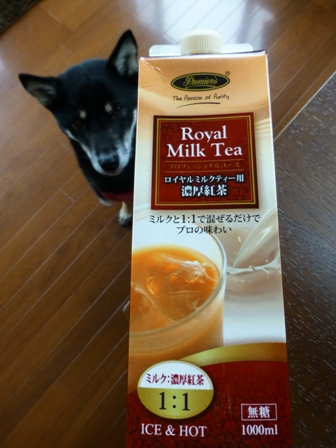 濃厚紅茶6