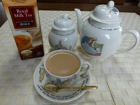濃厚紅茶7
