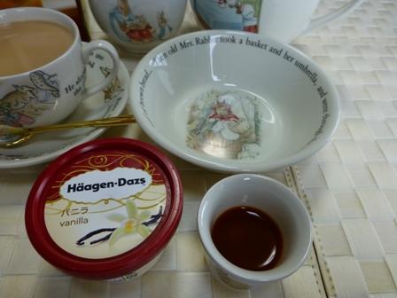 濃厚紅茶9