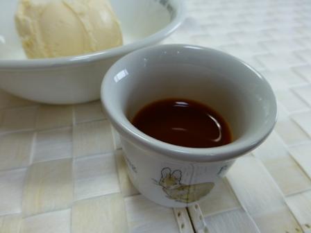 濃厚紅茶13
