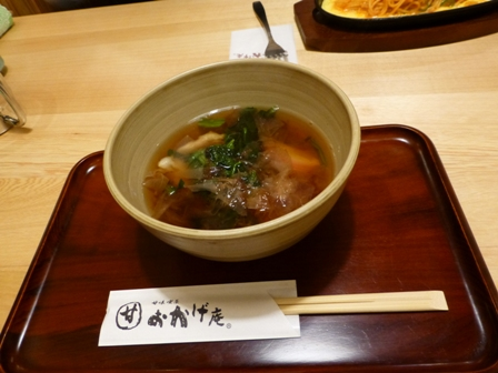 甘味喫茶おかげ庵13