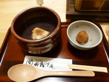 甘味喫茶おかげ庵22