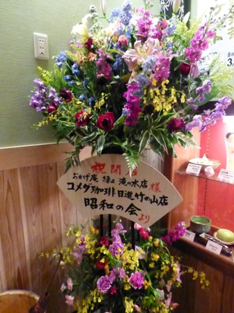 甘味喫茶おかげ庵31