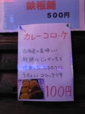 神戸イルミ10