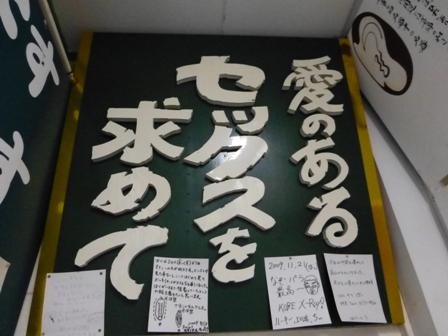 淡路立川水仙郷19