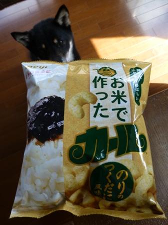 お米で作ったカール2