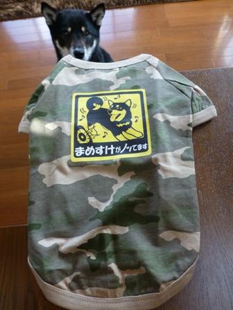犬屋Tシャツ2