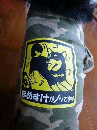 犬屋Tシャツ23