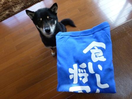 犬屋Tシャツ39