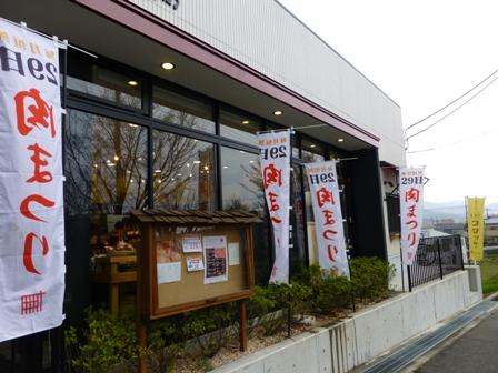 佐賀牛コロッケ5