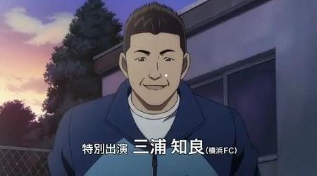 名探偵コナン11人目のストライカー5