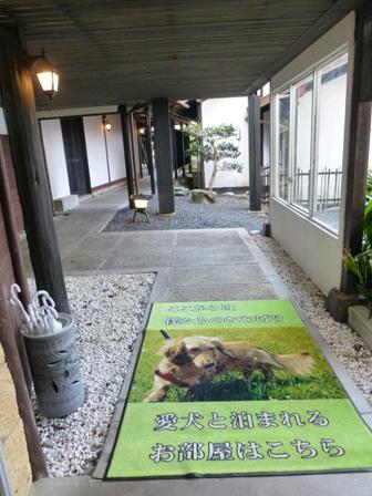 ホテル鳥羽小涌園25