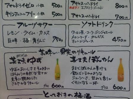 ホテル鳥羽小涌園お食事10