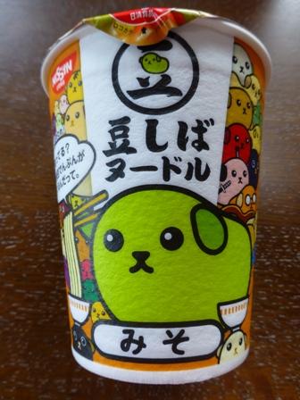 豆しばヌードル12