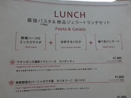 グランフロント大阪4