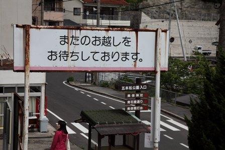 関の五本松公園4
