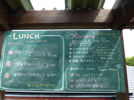 POMATO CAFE(ポマトカフェ)7
