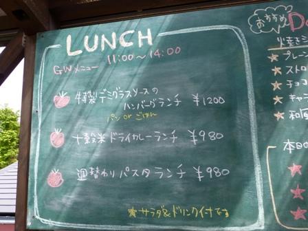 POMATO CAFE(ポマトカフェ)8