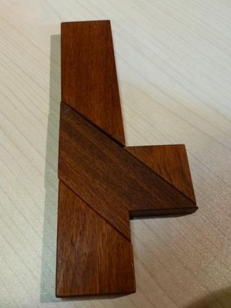 木のパズル 『The-T』14