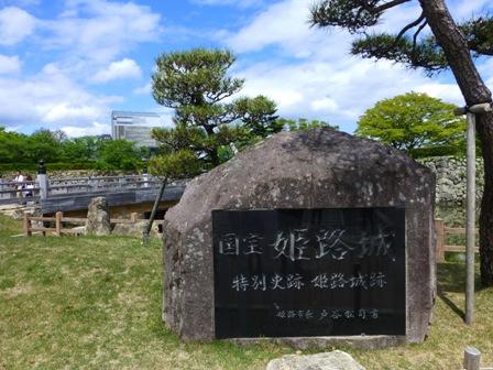 姫路城大天守保存修理期間中3