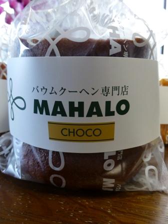 MAHALO11.jpg
