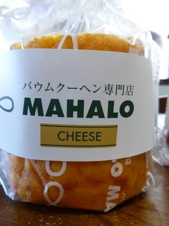MAHALO13.jpg