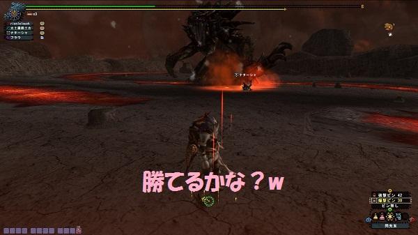 mhf_20121010_015214_754.jpg