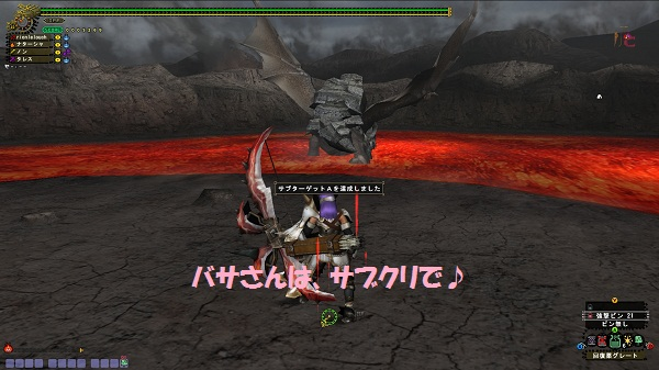 mhf_20121022_032747_808.jpg