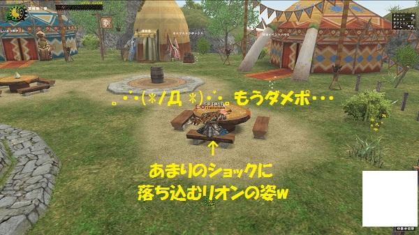 mhf_20121022_041823_925.jpg