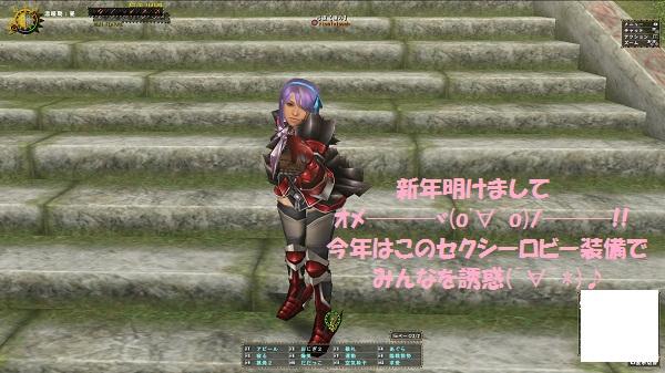 mhf_20121231_025055_533.jpg