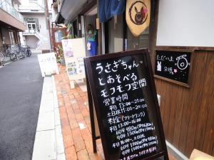 2012_0707kurisumasu0038_convert_20120708195559.jpg