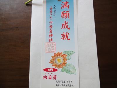 2012_0819kurisumasu0031_convert_20120819141002.jpg
