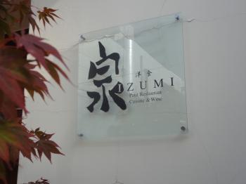 fuku2_convert_20120714110427.jpg