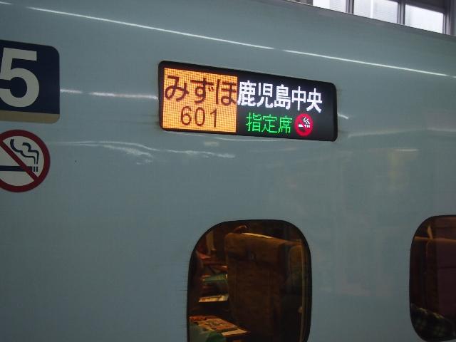 20130112_014.jpg