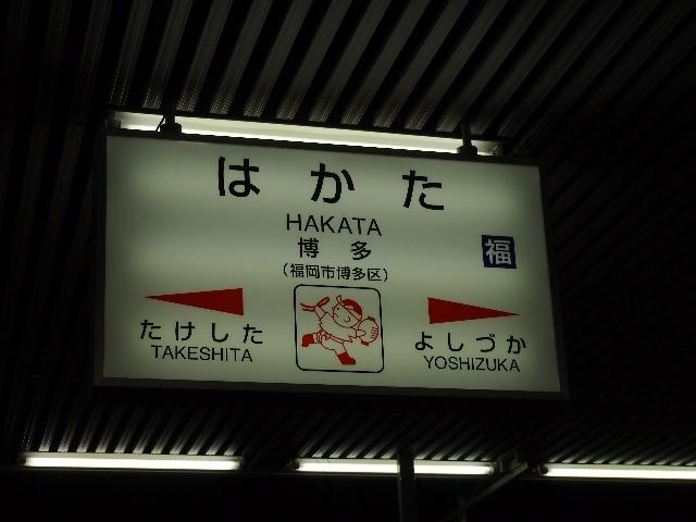 20130112_044.jpg