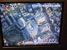 +++ りり☆Blog evolution +++ 広島在住OLの何かやらかしてる日記w(*゜o゜*)w-DVC00003.jpg