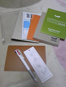 +++ りり☆Blog evolution +++ 広島在住OLの何かやらかしてる日記w(*゜o゜*)w-DVC00088.jpg