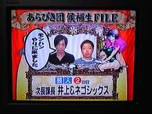 +++ りり☆Blog evolution +++ 広島在住OLの何かやらかしてる日記w(*゜o゜*)w-DVC00132.jpg
