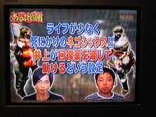+++ りり☆Blog evolution +++ 広島在住OLの何かやらかしてる日記w(*゜o゜*)w-DVC00133.jpg
