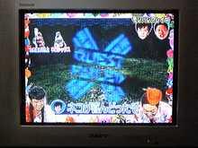 +++ りり☆Blog evolution +++ 広島在住OLの何かやらかしてる日記w(*゜o゜*)w-DVC00135.jpg